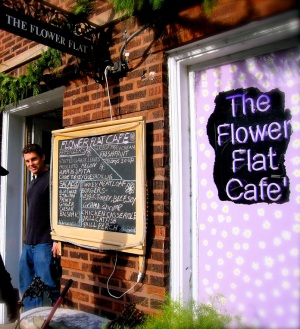 flower flat (exterior)